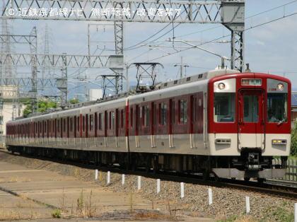 1020系・1026系 -近鉄京都線車両...