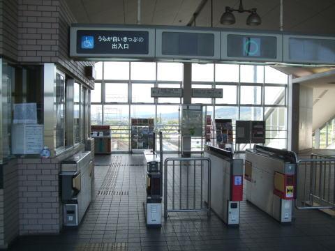木津川台駅 -近鉄京都線全駅ガイ...